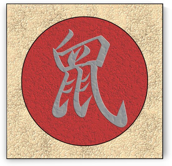 Zodiac  Shou  Rat by Createm