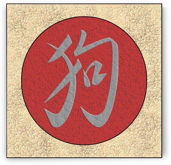 Zodiac Chien  Dog by Createm
