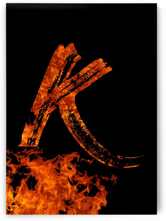 Burning on Fire Letter K by Artistic Paradigms