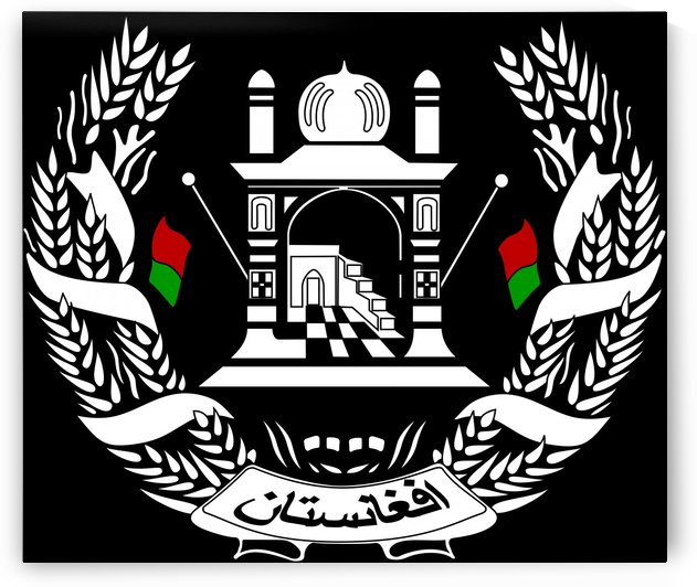 Afghanistan Kingdom Emblem 1931-1973 by Fun With Flags