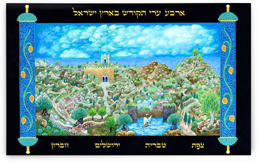 2005 011 by Baruch Nachshon