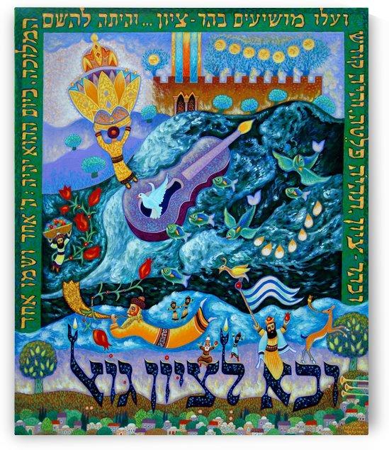2008 016 by Baruch Nachshon
