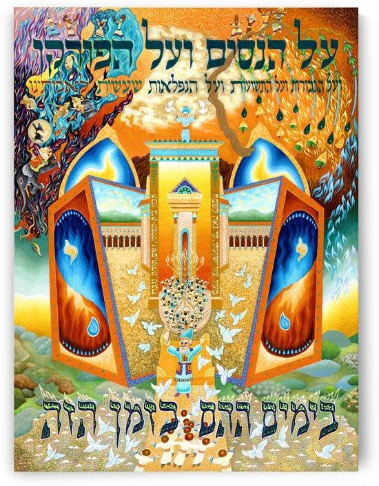 1997 01 by Baruch Nachshon