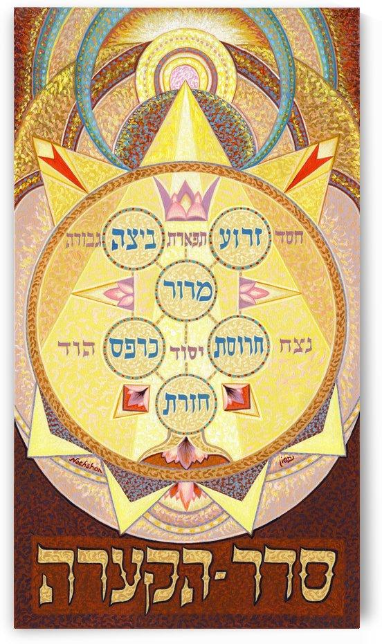 1999 025 by Baruch Nachshon