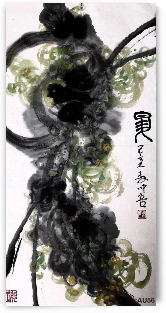 AU 56 Rising II    by Zhongwu