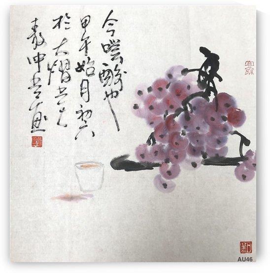 AU 46  Taste Sour    by Zhongwu