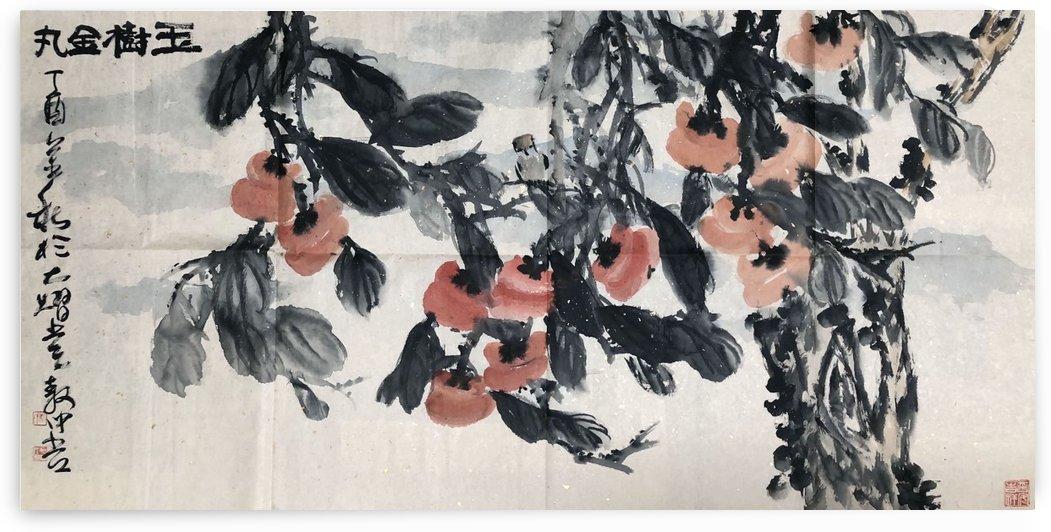 AU 49   Verdant Tree & Golden Balls I    by Zhongwu