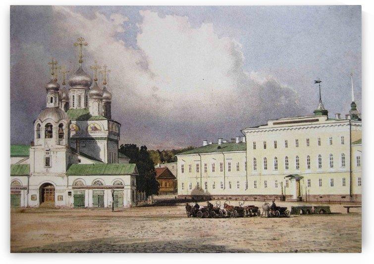 Blagoveschensky Cathedral and Province Gymnasia on Blagoveschenskaya Square in Nyzhny Novgorod by Ivan Shishkin