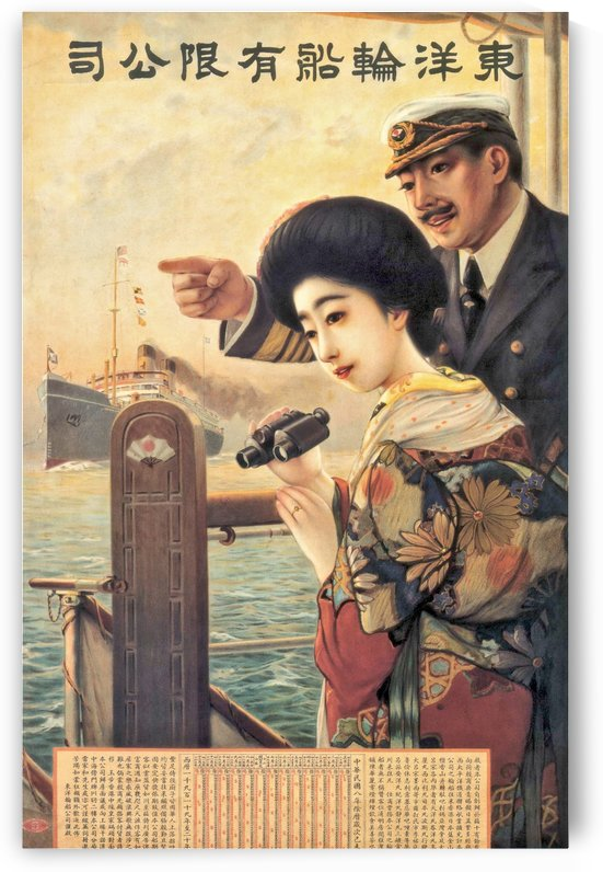 On Japanese Harbor by vintagesupreme