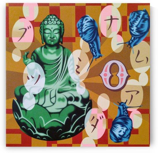 0 Count Down Series  by Hirotaka Suzuki