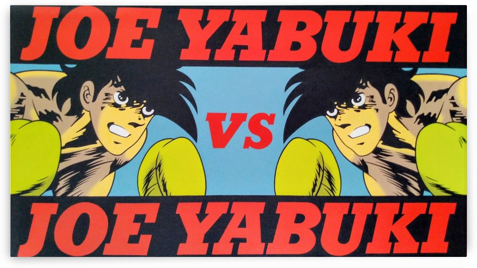 Joe Yabuki vs Joe Yabuki (Joe Yabuki Project) by Hirotaka Suzuki