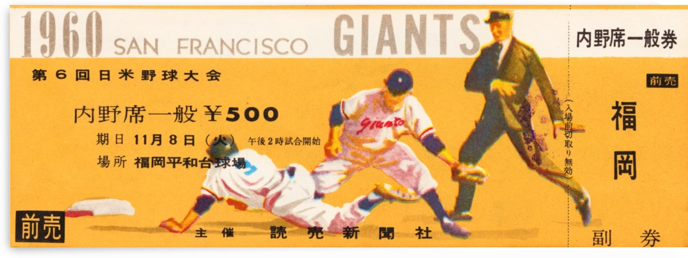 1960 san francisco giants japan tour ticket stub wall art by Row One Brand