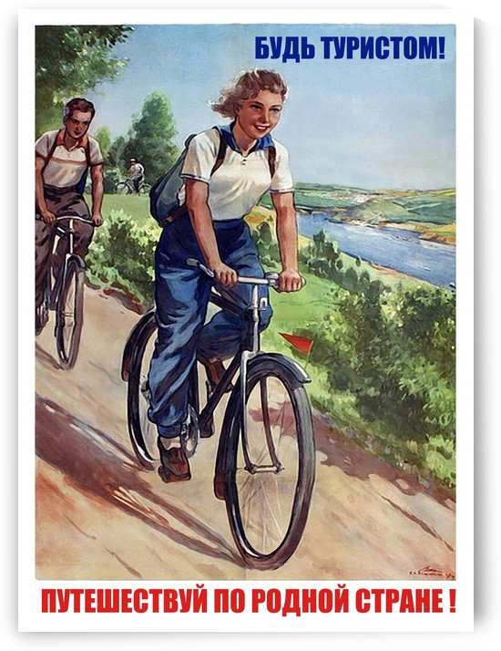 Bicycling in USSR by vintagesupreme