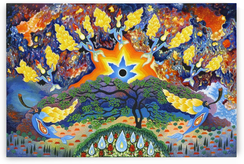 1998 014 by Baruch Nachshon