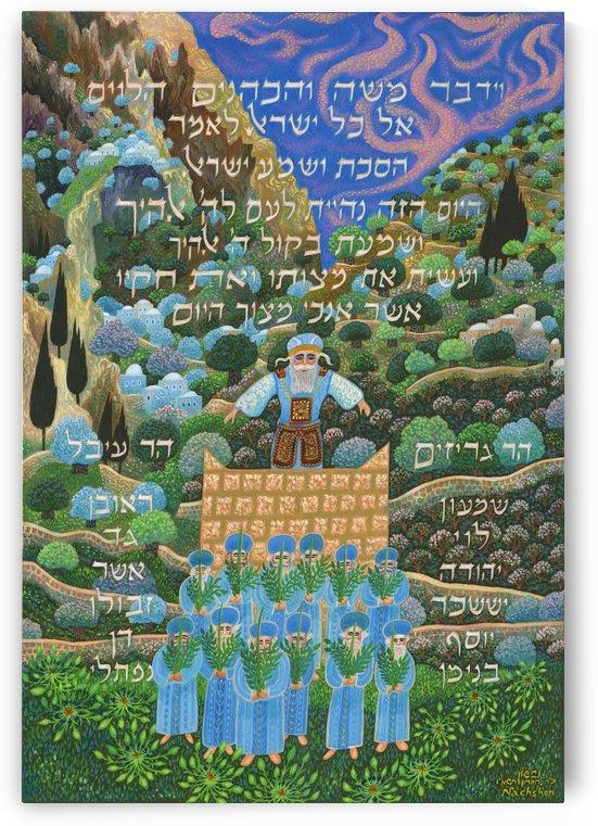 1986 03 by Baruch Nachshon