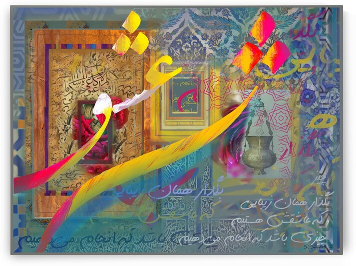 Rumi Quote Art by Seema Z