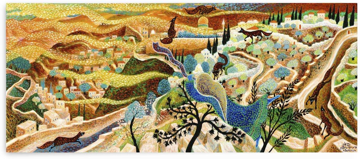 1977 02 by Baruch Nachshon