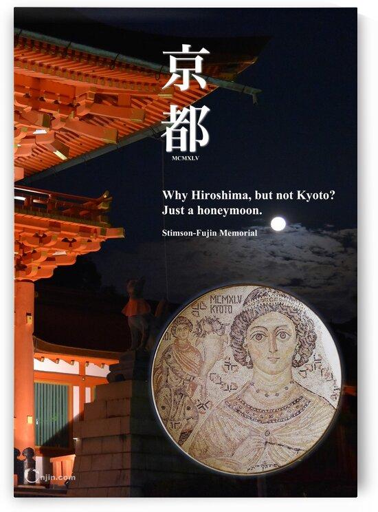 Kyoto Fushimi Inari by Onjin com