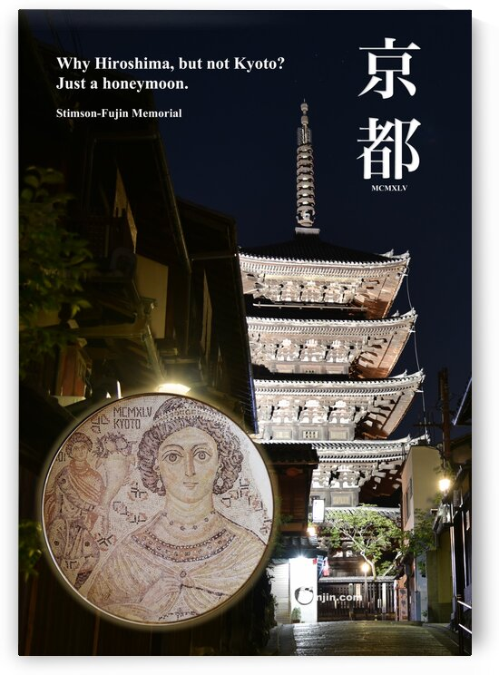 Kyoto  Yasaka Tower by Onjin com