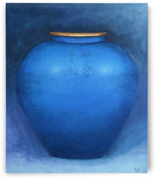 The Blue Vase by Feerie