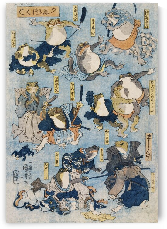 Famous Heroes of the Kabuki Stage Played by Frogs by Winston Mauricio Casco Sobalvarro