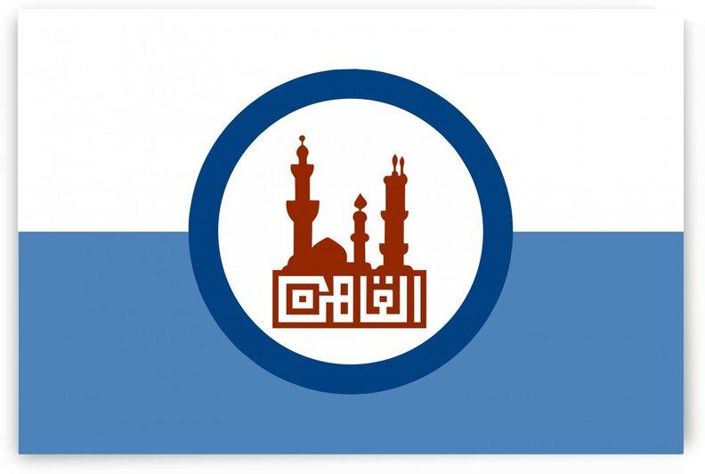 Cairo city flag by Tony Tudor