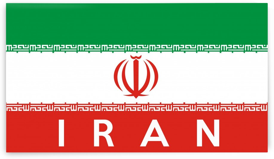 Iran name by Tony Tudor