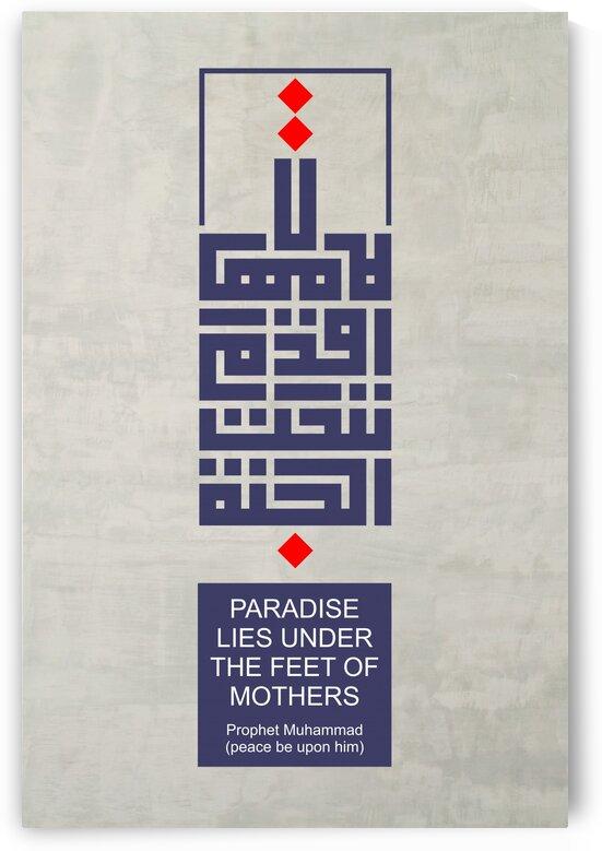 Jannah  1   by Asrofi
