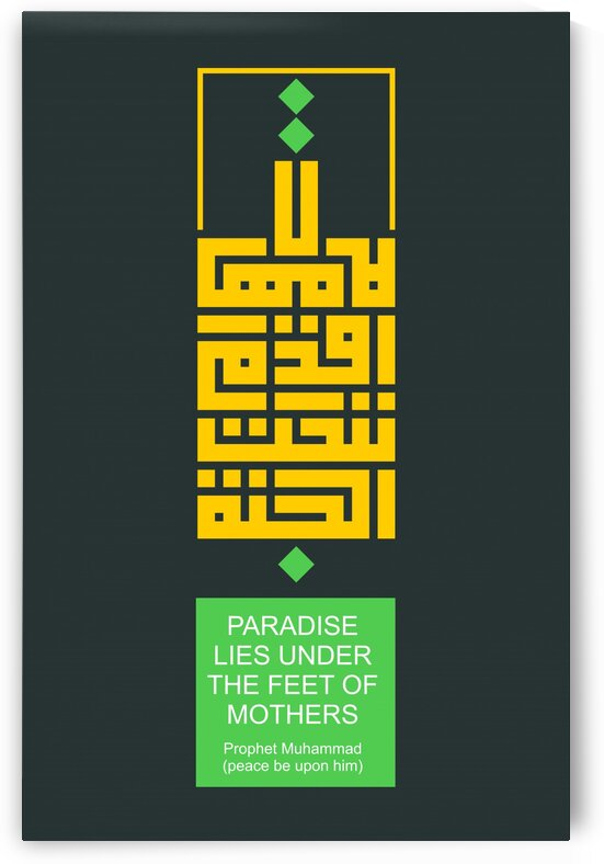 Jannah  2 by Asrofi