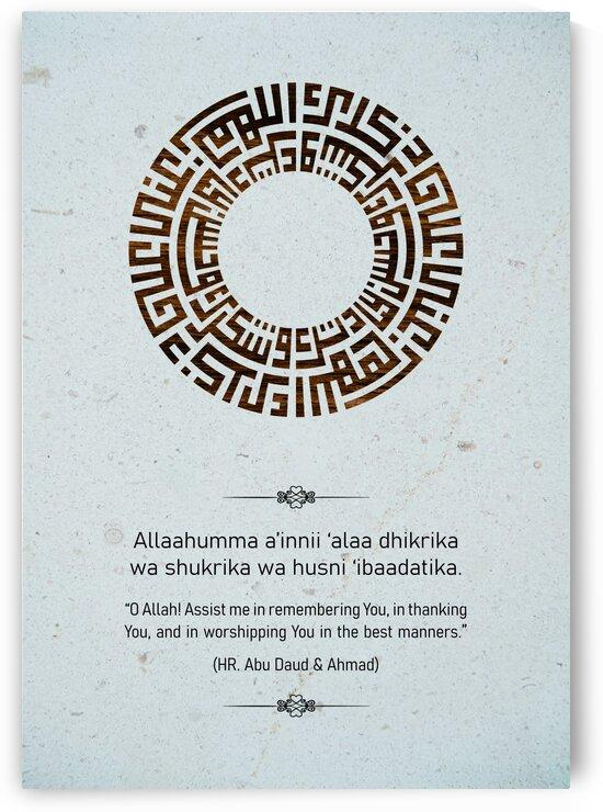 Dua Before Salam 1 by Asrofi