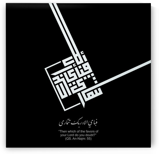 QS. An-Najm 55  1   by Asrofi
