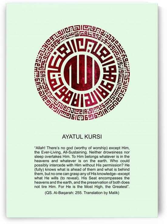 Ayatul Kursi  3  by Asrofi
