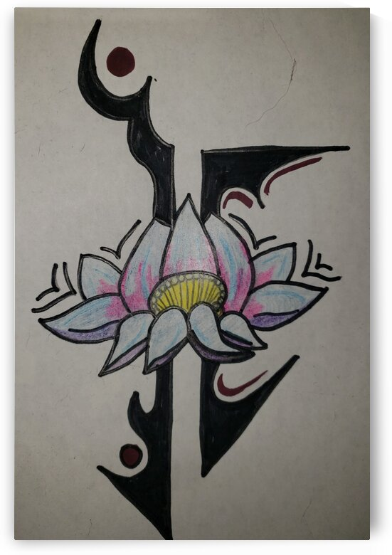 Tribal lotus by LIMITLESS INSPIRATION
