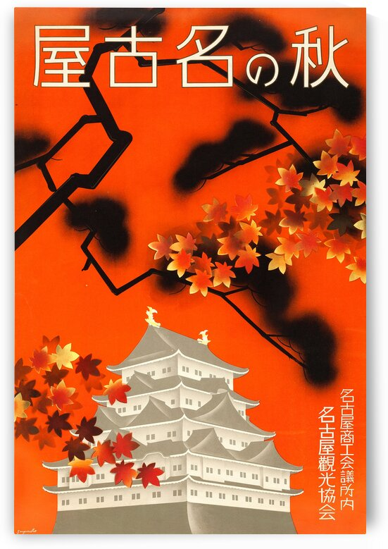 Autumn in Nagoya  by vintagesupreme
