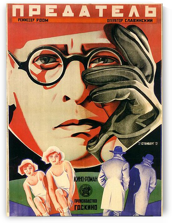 Vintage soviet cinema poster by Teofil Tiulkin