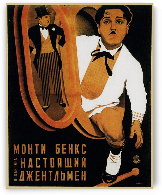 A Real Gentleman USA 1928  by Teofil Tiulkin
