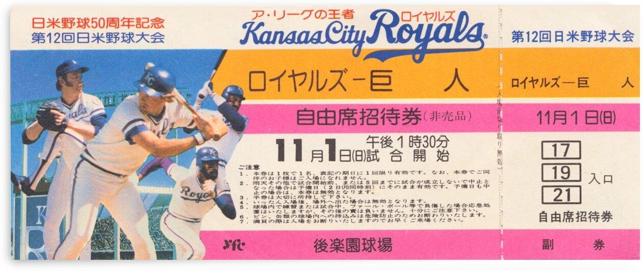 1981 Kansas City Royals Japan Tour Ticket Stub Canvas by Row One Brand