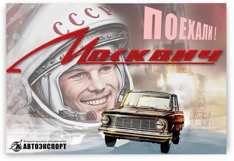 Moskvich Poster by Teofil Tiulkin