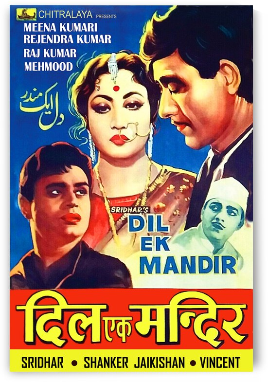 Bollywood Movie Poster by vintagesupreme