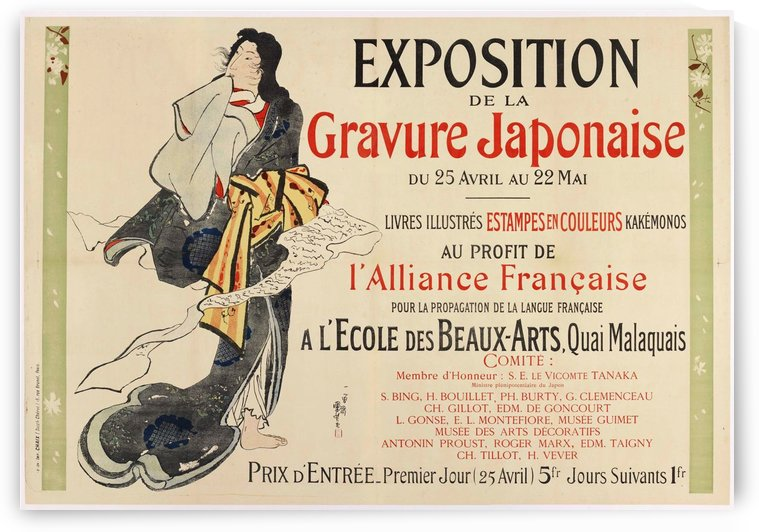 Exposition de la Gravure Japonaise Poster by VINTAGE POSTER