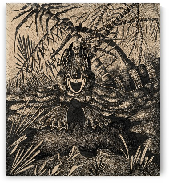 RA 007 - מלך הביצה - The king of the swamp by Avi Romano Art