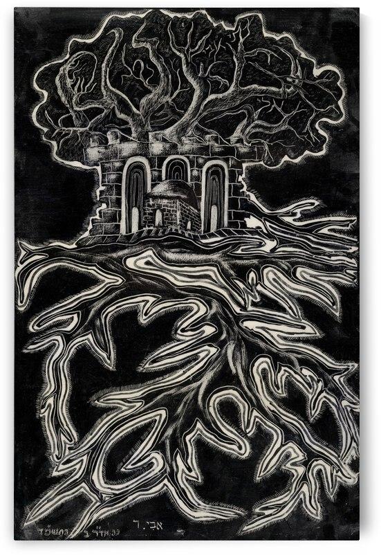 RA 022 - שורשים - Roots by Avi Romano Art