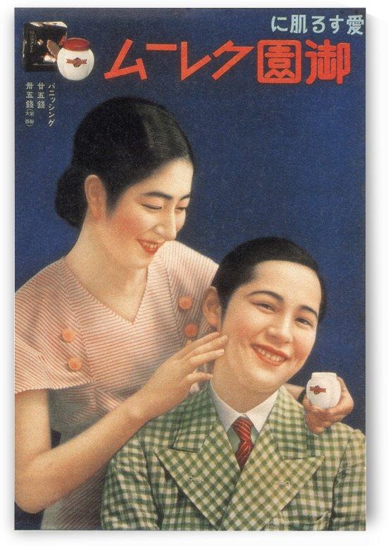 Vanishing Cream Cosmetics Japanese Advertising Poster by VINTAGE POSTER