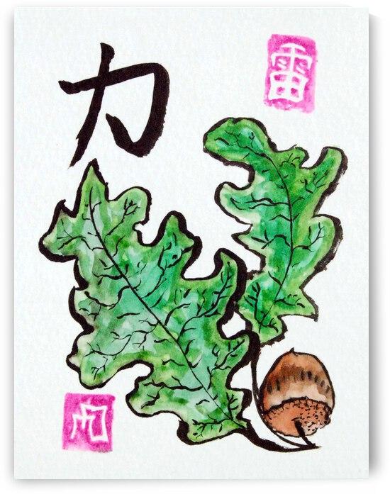 Oaks Strength-Kanji Watercolor  by Matthew Ulisse
