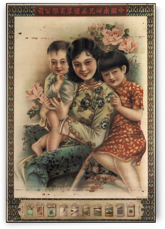 Signature Cigarette Advertising Poster for the Nanyang Brothers Tobacco Co Ltd by VINTAGE POSTER