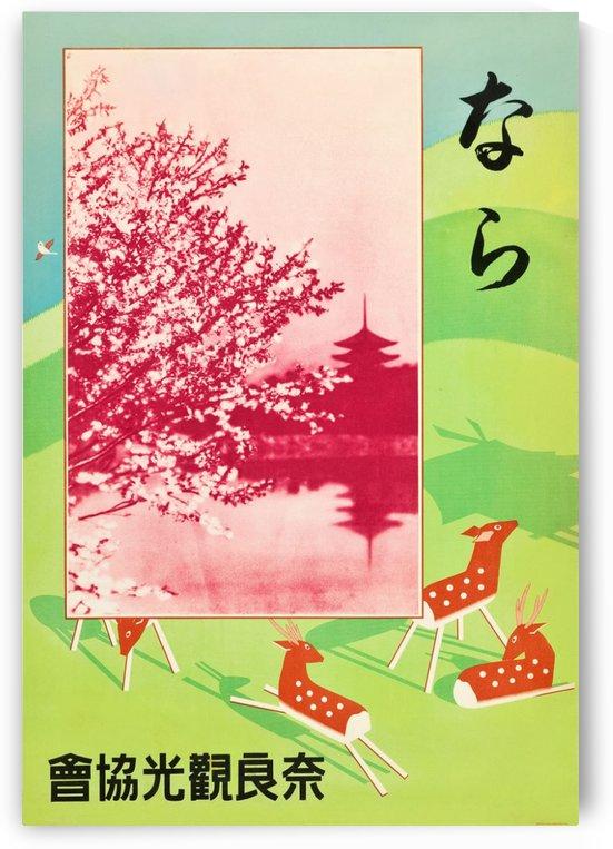 1930 Japan Vintage Travel Poster by VINTAGE POSTER