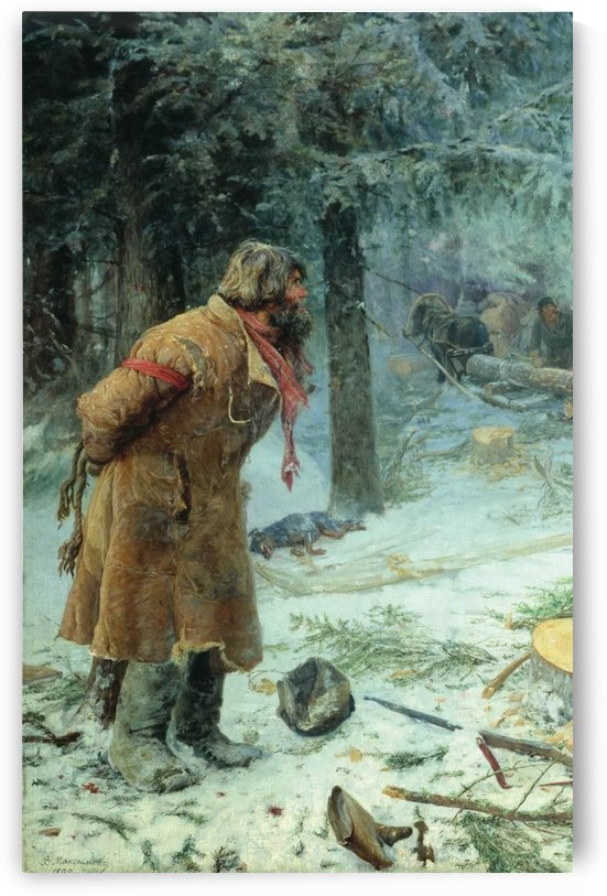 Forest Keeper, 1893 by Vassily Maximovich Maximov