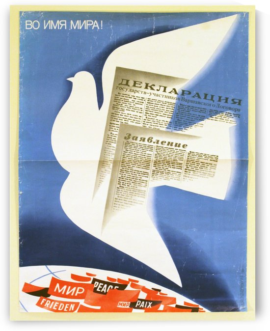 Peace vintage poster by VINTAGE POSTER
