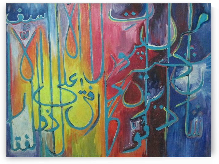 Islamic caligraphy 2 by ajmal maharaj