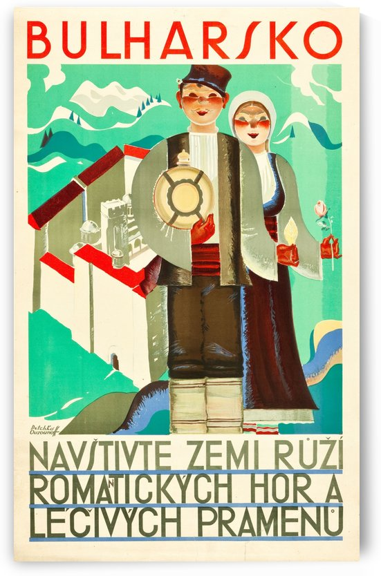 Bulgaria travel poster by VINTAGE POSTER
